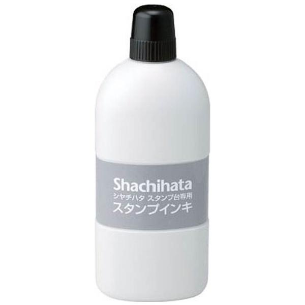 シヤチハタShachihataスタンプ台専用スタンプインキ大瓶SGN250K黒[SGN250K]