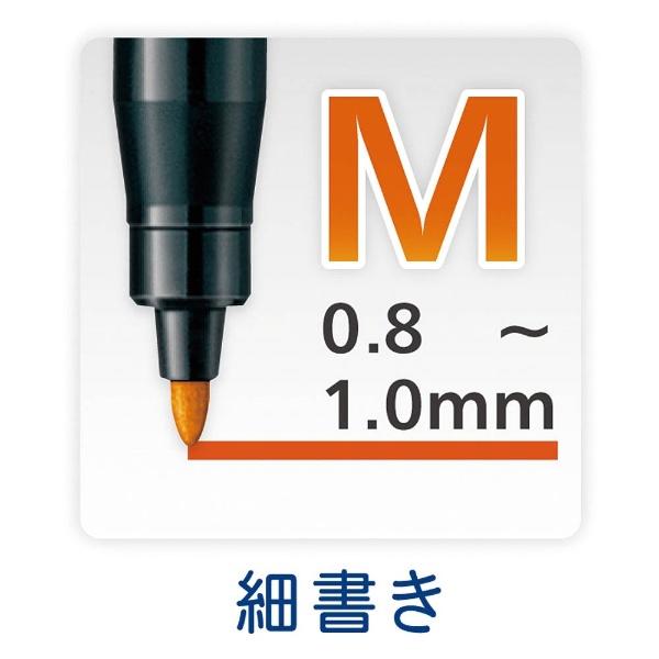 ステッドラーSTAEDTLER[油性マーカー]ルモカラーペン細書きM(線幅0.8〜1.0mm)ブルー317-3