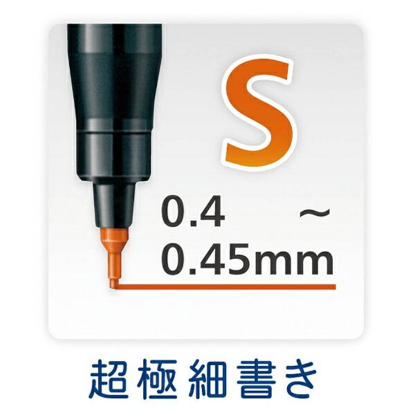 ステッドラーSTAEDTLER[油性マーカー]ルモカラーペン超極細書きS(線幅0.4〜0.45mm)ブルー313-3