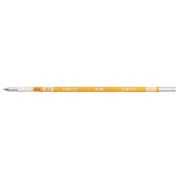 ゼブラZEBRA[ボールペン替芯]ジェルボールペン替芯黄(ボール径:0.5mm)RNJK5-Y