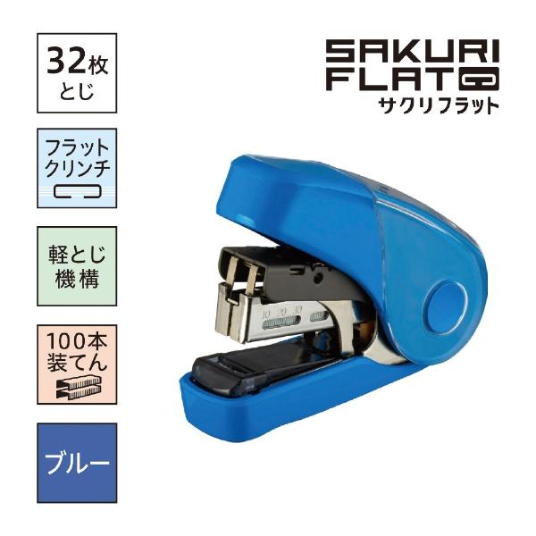 マックスMAXサクリフラット32ブルー