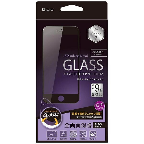 ナカバヤシNakabayashiiPhone7用フレーム付全画面保護ガラスフィルムブラックSMF-IP162GRBK