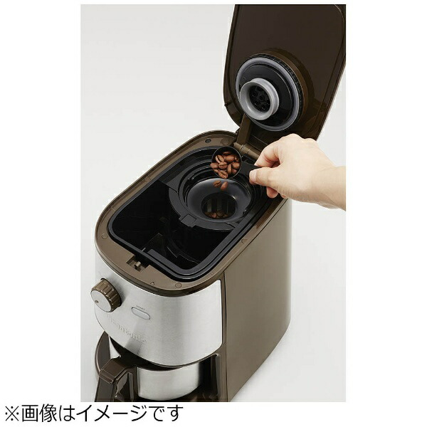 ビタントニオVitantonioVCD-200コーヒーメーカーブラウン[全自動/ミル付き][おしゃれステンレスVCD200B]