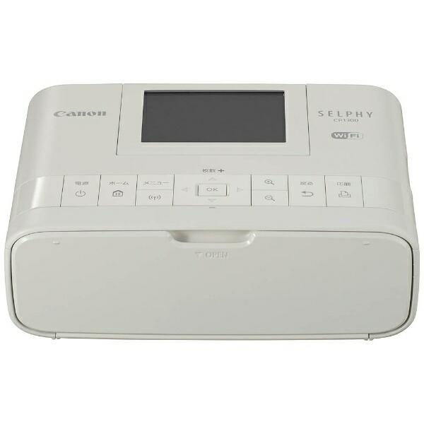 キヤノンCANONCP1300フォトプリンターSELPHY(セルフィー)ホワイト[CP1300WH]【プリンタ】