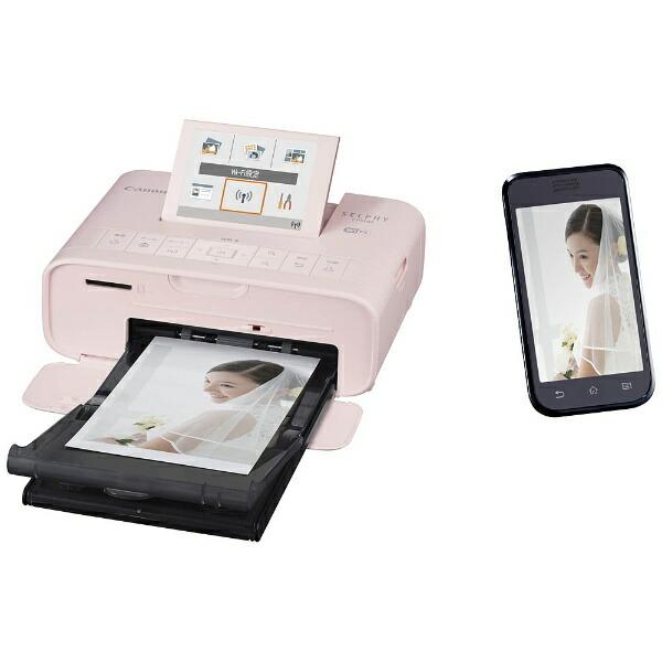 キヤノンCANONCP1300フォトプリンターSELPHY(セルフィー)ピンク[CP1300PK]【プリンタ】