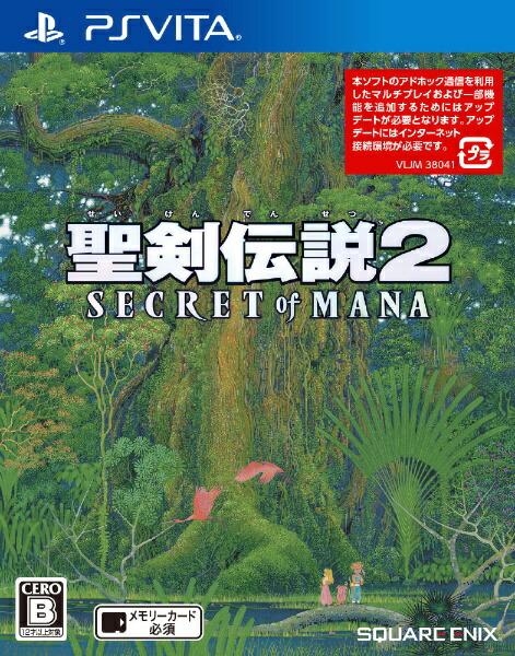 スクウェアエニックスSQUAREENIX聖剣伝説2シークレットオブマナ【PSVitaゲームソフト】