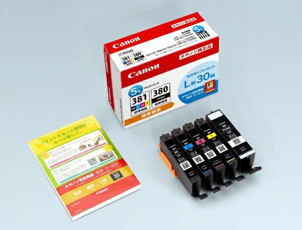 キヤノンCANONBCI-381+380/5MP純正プリンターインクPIXUS(ピクサス)5色マルチパック[BCI3813805MP]【wtcomo】