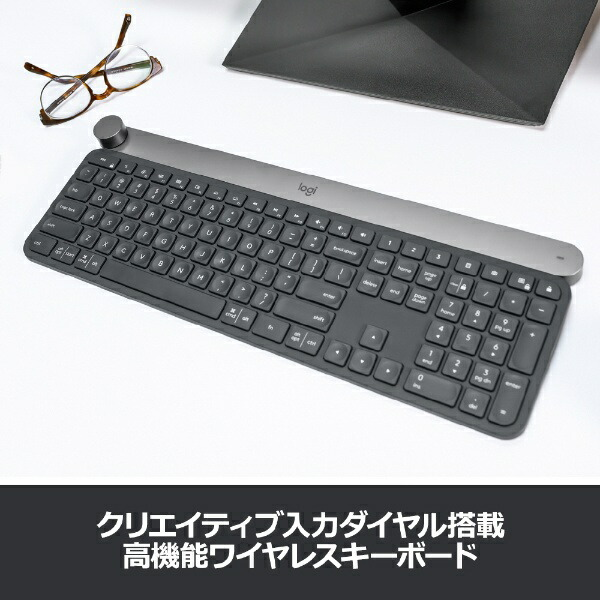 ロジクールLogicoolキーボードブラックKX1000S[Bluetooth・USB/ワイヤレス][KX1000S]