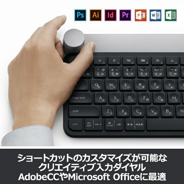 ロジクールLogicoolKX1000Sキーボードブラック[Bluetooth・USB/ワイヤレス][KX1000S]