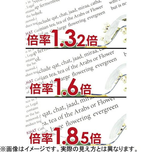 HazukiCompanyハズキカンパニーHazukiハズキルーペラージ(黒)クリアレンズ1.85倍