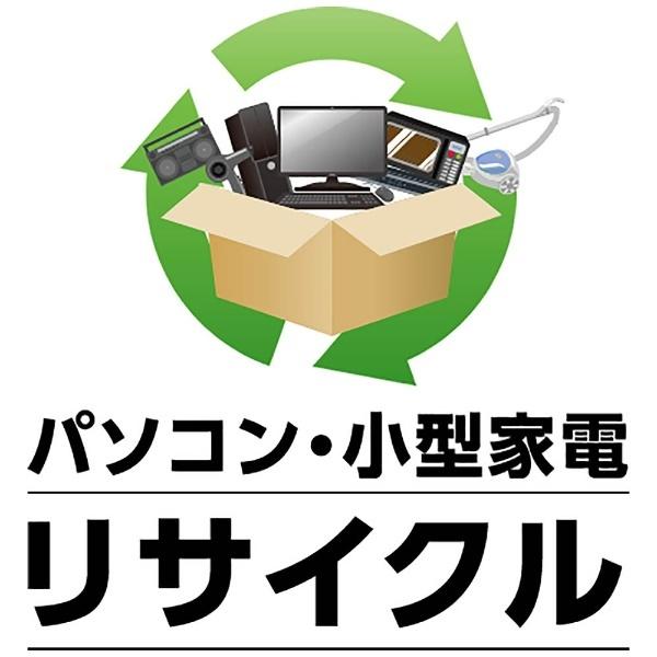リネットジャパンRenetパソコン・小型家電リサイクル