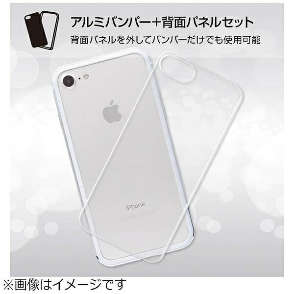 レイアウトrayoutiPhone8用アルミバンパー+背面パネルクリアシルバーRT-P14AB/SVM