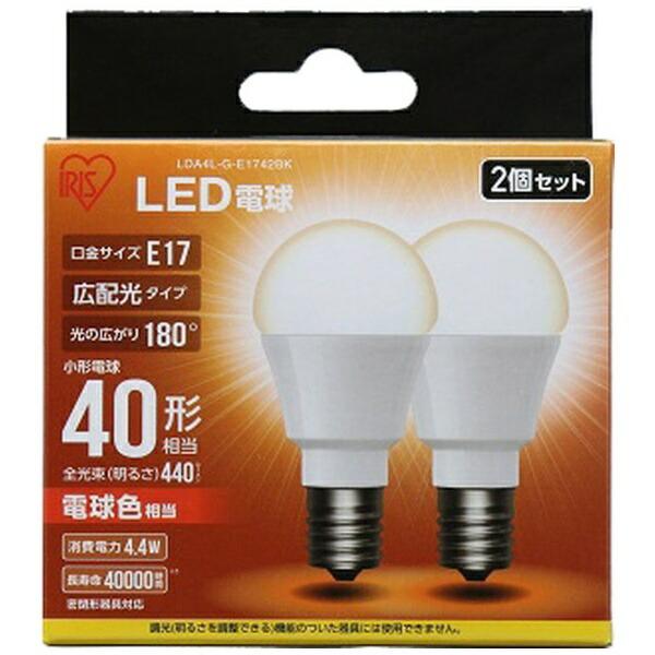 アイリスオーヤマIRISOHYAMA【ビックカメラグループオリジナル】LDA4L-G-E1742BKLED電球ECOHiLUX(エコハイルクス)ホワイト[E17/電球色/2個/40W相当/一般電球形/広配光タイプ][LDA4LGE1742BK]【point_rb】