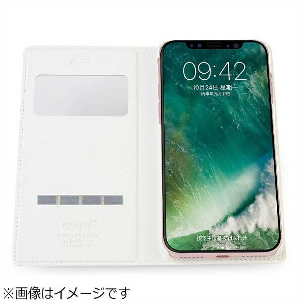 MEMUMIメムミiPhoneX用手帳型WisdomSeriesホワイトAFC10143