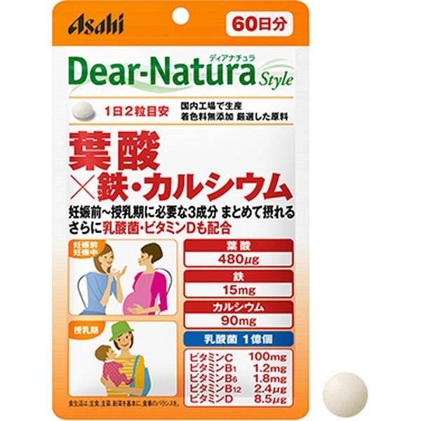 アサヒグループ食品AsahiGroupFoodsDear-Natura(ディアナチュラ)ディアナチュラスタイル葉酸x鉄・カルシウム60日〔栄養補助食品〕【wtcool】