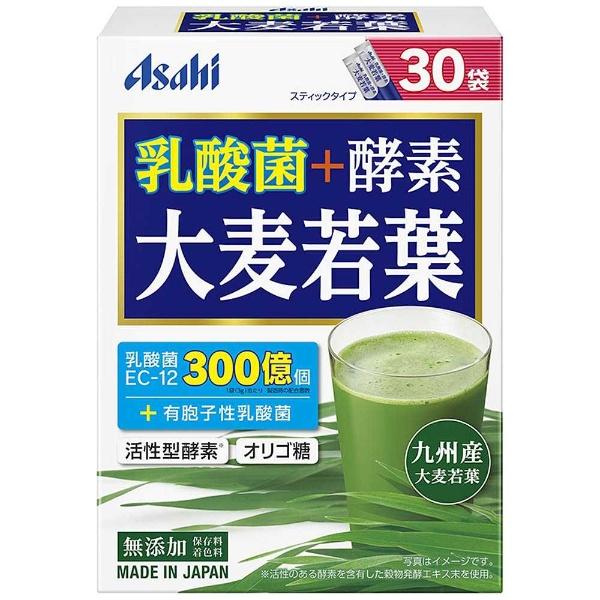 アサヒグループ食品AsahiGroupFoods乳酸菌+酵素大麦若葉3gx30袋〔栄養補助食品〕