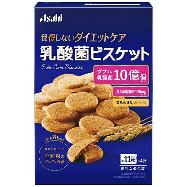 アサヒグループ食品AsahiGroupFoodsRESETBODY(リセットボディ)乳酸菌ビスケットプレーン味23g×4袋〔美容・ダイエット〕