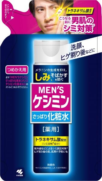 小林製薬Kobayashiメンズケシミン化粧水詰替140ml