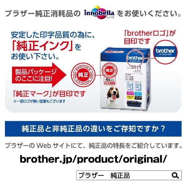 ブラザーbrotherLC3111-4PK純正プリンターインク4色セット[LC31114PK]【wtcomo】