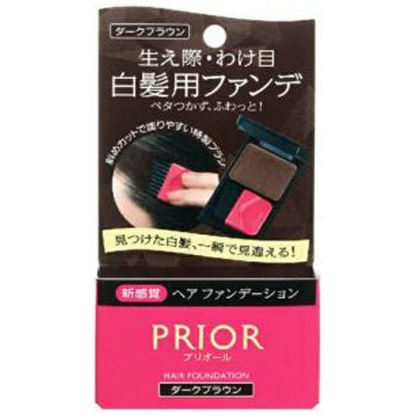 資生堂shiseidoPRIOR(プリオール)FヘアファンデーションDBR