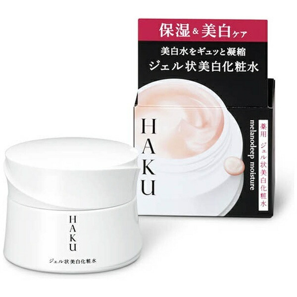 資生堂shiseidoHAKUメラノディープモイスチャー(100g)ジェル状美白化粧水〔医薬部外品〕[美白化粧水]【wtcool】