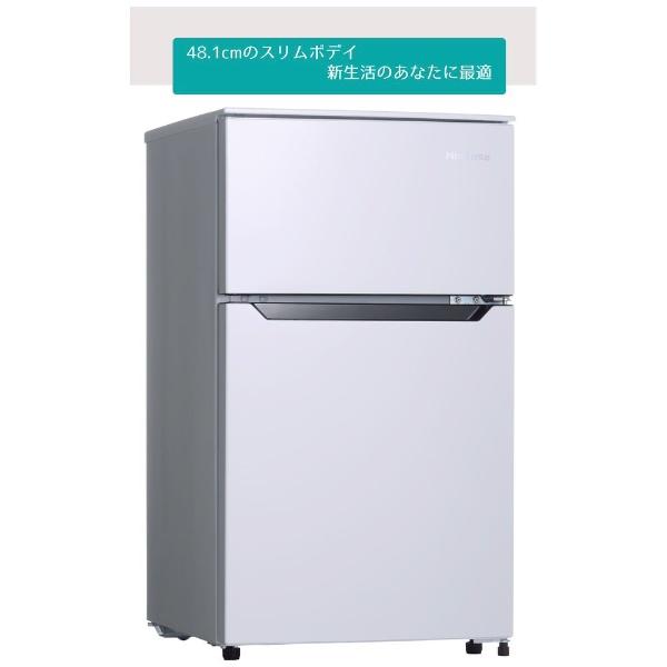 ハイセンスHisense冷蔵庫小型一人暮らし《基本設置料金セット》HR-B95A-W冷蔵庫ホワイト[2ドア/右開きタイプ/93L][冷蔵庫小型一人暮らしHRB95A_W]【zero_emi】