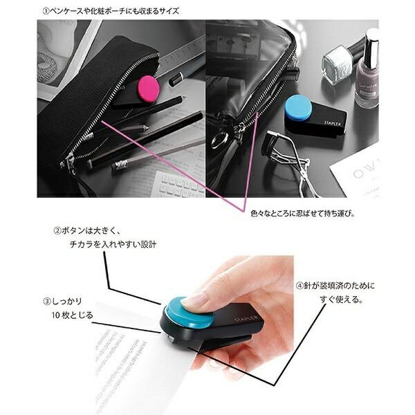 マックスMAX携帯用ミニホッチキスハンディタイプ10号カラーギミック(ピンク)HD-10XS/P