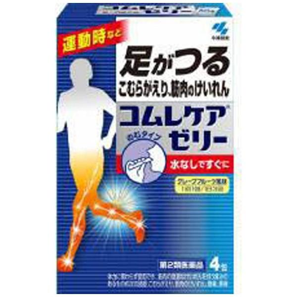【第2類医薬品】コムレケアゼリー(4包)【wtmedi】小林製薬Kobayashi