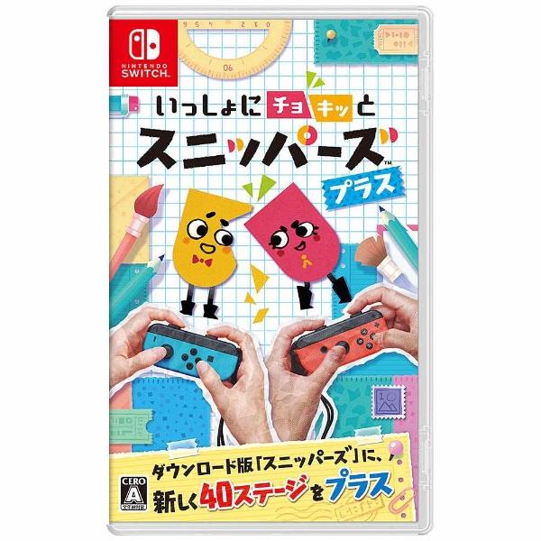任天堂Nintendoいっしょにチョキッとスニッパーズプラス【Switch】【代金引換配送不可】