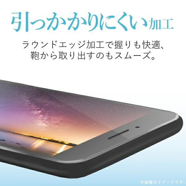 エレコムELECOMiPhone8Plusガラスフィルム0.33mmブルーライトカットPM-A17LFLGGBL