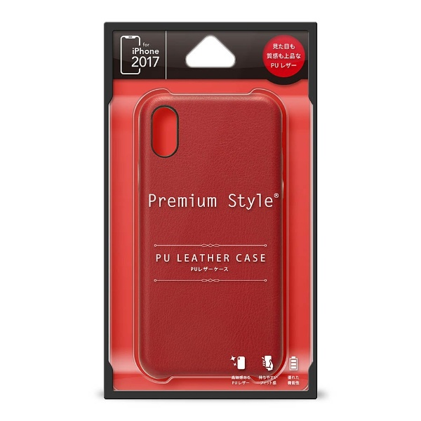 PGAiPhoneX用PUレザーケースワインレッドPG-17XPU04RD