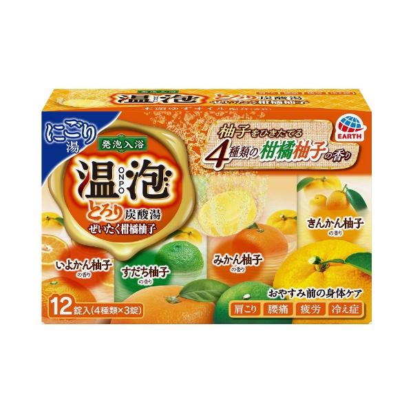 アース製薬EarthONPO(温泡)とろり炭酸湯ぜいたく柑橘柚子(12錠)入[入浴剤]【rb_pcp】