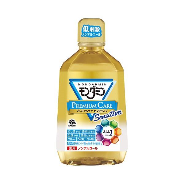 アース製薬Earthモンダミン(MONDAHMIN)マウスウォッシュプレミアムケアセンシティブ1080ml【rb_pcp】