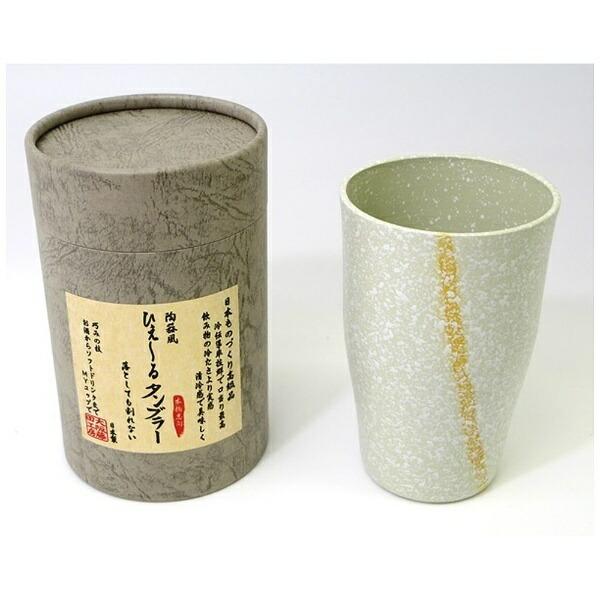 藤田金属FUJITAMETAL陶器風ひえ〜るタンブラー白龍オレンジ410cc18607[18607]