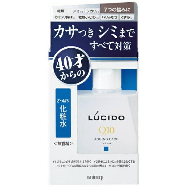 マンダムmandomLUCIDO(ルシード)薬用トータルケア化粧水(医薬部外品)(110ml)〔化粧水〕【rb_pcp】