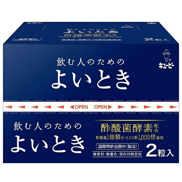 キューピーkewpieよ・い・と・き2粒×50【wtcool】