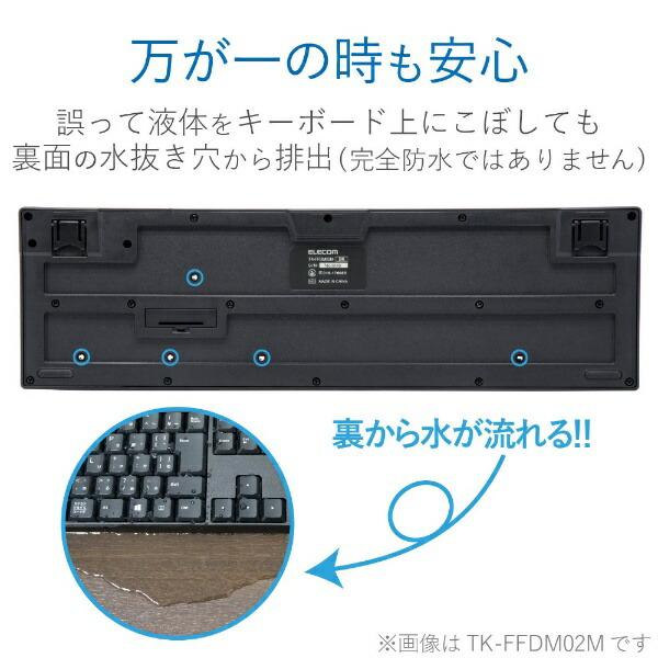 エレコムELECOMTK-FCM090SBKキーボード静音ブラック[USB/有線][TKFCM090SBK]