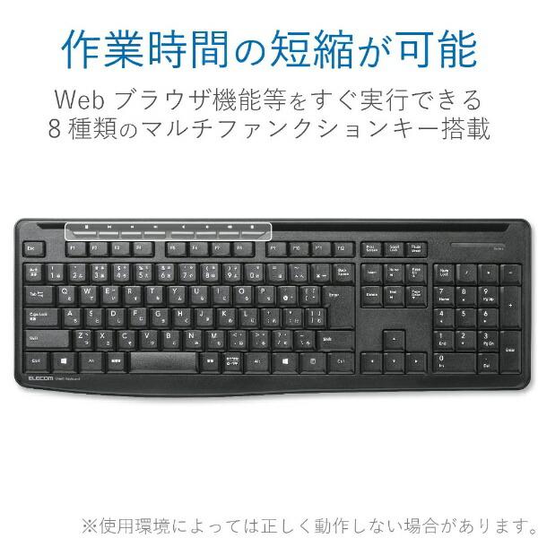 エレコムELECOMTK-FDM092STBKキーボード静音ブラック[USB/ワイヤレス][TKFDM092STBK]