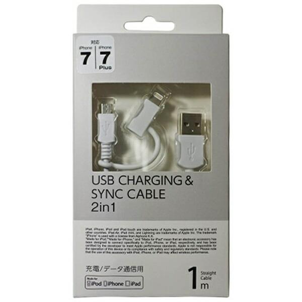 オズマOSMA[microUSB+ライトニング]USBケーブル充電・転送2.4A(1m・ホワイト)MFi認証IH-UDLJSP10W[1.0m]