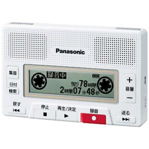 パナソニックPanasonicRR-SR350ICレコーダーホワイト[8GB][録音機ボイスレコーダー小型高音質長時間]