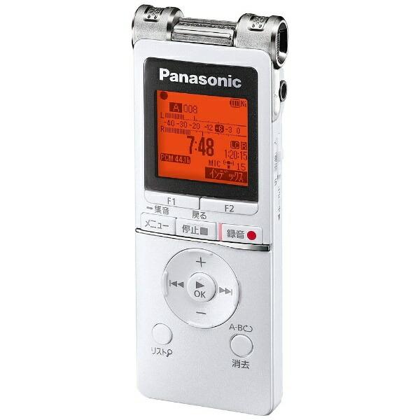 パナソニックPanasonicRR-XS470ICレコーダーホワイト[8GB][録音機ボイスレコーダー小型高音質長時間]