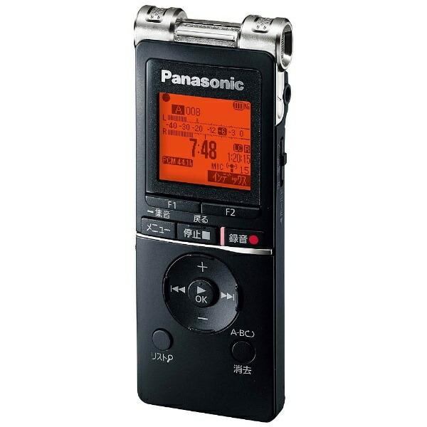 パナソニックPanasonicRR-XS470ICレコーダーブラック[8GB][録音機ボイスレコーダー小型高音質長時間]