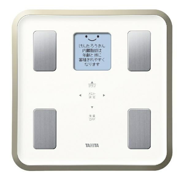 タニタTANITABC-811体組成計ホワイト[BC811WH]