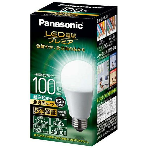 パナソニックPanasonicLDA13N-G/Z100E/S/WLED電球プレミアホワイト[E26/昼白色/1個/100W相当/一般電球形/全方向タイプ][LDA13NGZ100ESW]