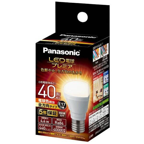 パナソニックPanasonicLDA4L-G-E17/Z40E/S/W/2LED電球小形電球形プレミアホワイト[E17/電球色/1個/40W相当/一般電球形/全方向タイプ][LDA4LGE17Z40ESW2]