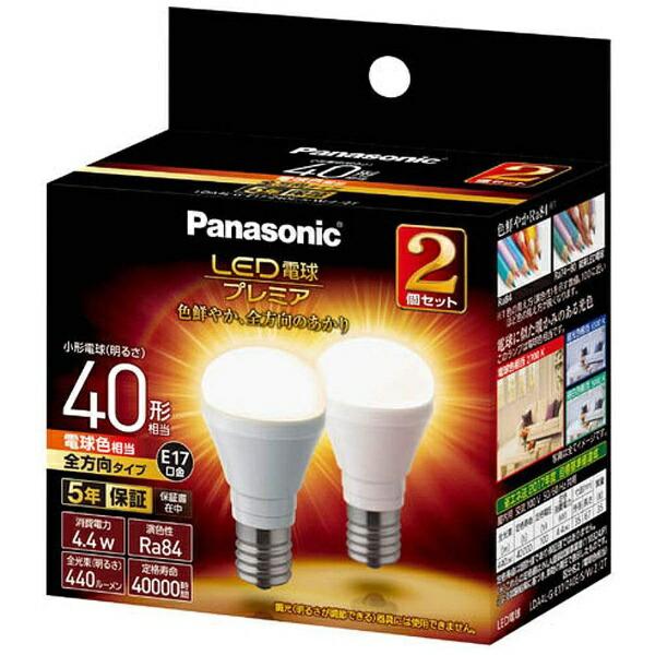 パナソニックPanasonicLDA4L-G-E17/Z40E/S/W/2/2TLED電球小形電球形プレミアホワイト[E17/電球色/2個/40W相当/一般電球形/全方向タイプ][LDA4LGE17Z40ESW22T]