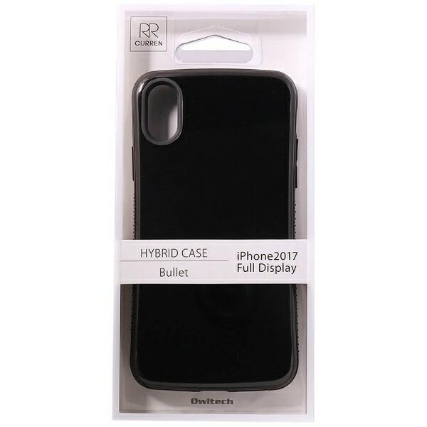 OWLTECHオウルテックiPhoneX用背面ケース耐衝撃ブラックCURRENOWL-CVIP831-BK