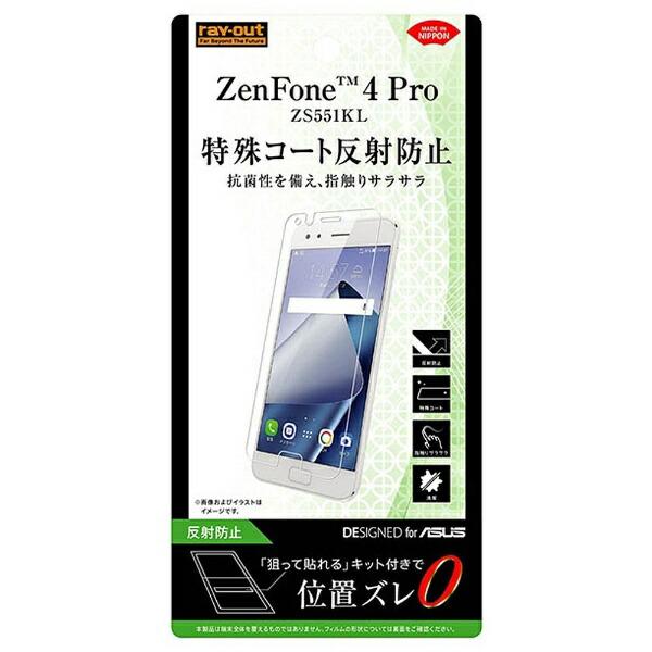レイアウトrayoutZenFone4Pro(ZS551KL)用フィルムさらさら指紋反射防止RT-RAZ4PF/H1