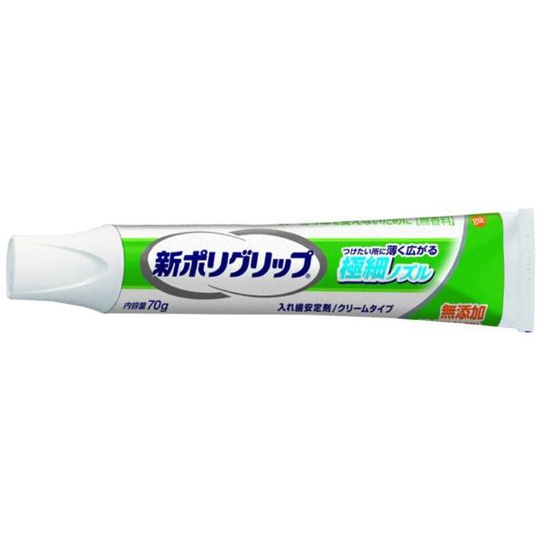 新ポリグリップ極細ノズル40g〔入れ歯安定剤〕アース製薬Earth