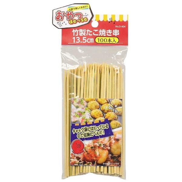 パール金属PEARLMETALおやつDEっSE竹製たこ焼き串(13.5cm・100本入)D-404[D404]
